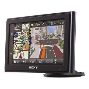 SONY NV-U3DV (カーナビ) - 拡大画像