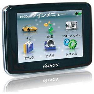 kaihou TNK-3501 (カーナビ) - 拡大画像