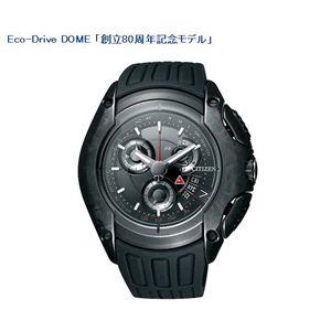 CITIZEN(シチズン) メンズ 腕時計 DOME(ドーム) BY0039-00E 【電波時計】 - 拡大画像