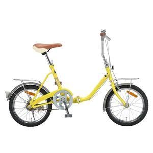ARUN 折り畳み自転車 KY-16A イエロー - 拡大画像