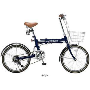 ARUN 折り畳み自転車 MSB-206AS ネイビー - 拡大画像