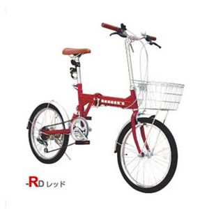 B-GROW  折り畳み自転車 20インチ 折り畳み自転車 シマノ6段変速付 カゴ/カギ/ライト付 レッド BF-K206-RD - 拡大画像
