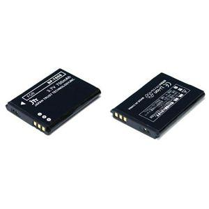 JTT 京セラ用デジタルカメラBP-760S互換バッテリー MBH-BP-760S - 拡大画像