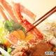【数量限定!驚愕のプライス!】豪華三大蟹詰め合わせ(ボイル) - 縮小画像6