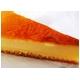 【訳あり大特価】 ベイクドチーズケーキ 約54g×8個+おまけ1個付き - 縮小画像4