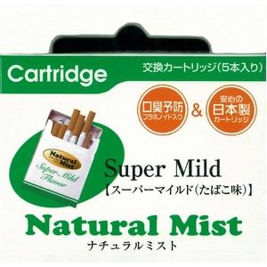 電子タバコ Natural Mist カートリッジ 5本入り×5箱(スーパーマイルド) - 拡大画像