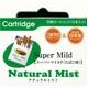 電子タバコ Natural Mist カートリッジ 5本入り×5箱(スーパーマイルド) - 縮小画像1