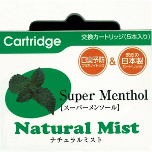 電子タバコ Natural Mist カートリッジ 5本入り×5箱(スーパーメンソール味) - 拡大画像