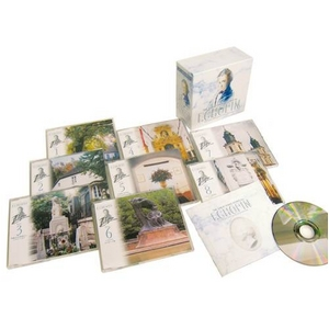 ショパン名曲  栄光のベスト118 (THE GREAT PIANO WORKS BY F.CHOPIN 200 Years Anniversary of His Birthday) CD8枚組 - 拡大画像
