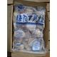 築地魚河岸から直送、魚河岸仲買人厳選の食材 冷凍むきホタテ - 縮小画像1