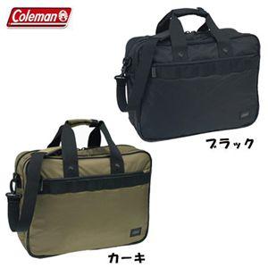 Coleman(コールマン) ダブルブリーフケース CBL9021 カーキ - 拡大画像