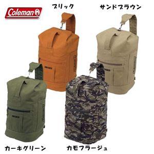 Coleman(コールマン) キャンバスアーミーボンサック CBD9031 サンドブラウン - 拡大画像