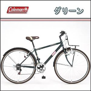 Coleman(コールマン) 27インチ 6段変速 クロスバイク CRB276 グリーン - 拡大画像