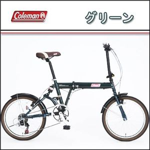 Coleman(コールマン) 20インチ 6段変速 リヤサスペンション付き 折りたたみ自転車 FD206R グリーン - 拡大画像