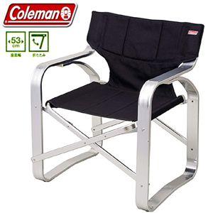 Coleman(コールマン) シリーンデッキチェア(ブラック) 170-7581 - 拡大画像