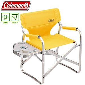 Coleman(コールマン) サイドテーブル付きキャプテンチェア(イエロー) 170-7634 - 拡大画像