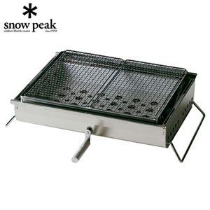 snowpeak(スノーピーク) リフトアップBBQ-BOX CK-160 - 拡大画像