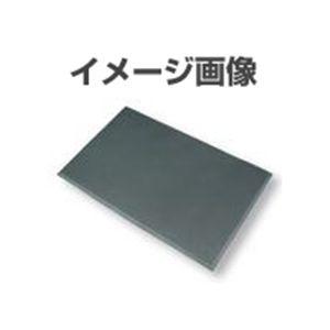 【レジマット】600mm×900mm穴あき