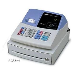 SHARP(シャープ) レジスター XE-A127【ブルー】 - 拡大画像