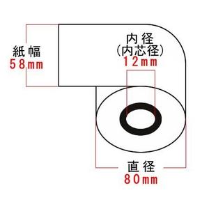レジロール紙(感熱紙)58mm×80φ×12mm 【40巻】 - 拡大画像