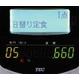 東芝テック(TOSHIBA) レジスター 本体 FS-660 × レジロール紙(感熱紙) 40巻セット - 縮小画像4