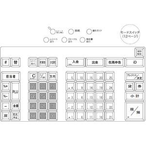 カシオレジスターTE-2800-25S ブラック