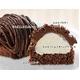 人気の生チョコ使用☆生チョコモンブラン風ケーキ【8個】 - 縮小画像3