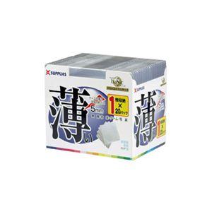CDスリムケース クリアー ECD20CLT 【20枚×30セット】 - 拡大画像