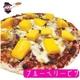 『魔法のピザ』バレンタイン4枚セット(ブルーベリーピザ/アップルピザ/ミックス/カルボバケット)  - 縮小画像2