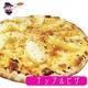 『魔法のピザ』バレンタイン4枚セット(ブルーベリーピザ/アップルピザ/ミックス/カルボバケット)  - 縮小画像3