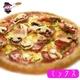 『魔法のピザ』バレンタイン4枚セット(ブルーベリーピザ/アップルピザ/ミックス/カルボバケット)  - 縮小画像4