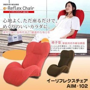 e-Reflex Chair(イーリフレックスチェア) AIM-102 ブラウン - 拡大画像