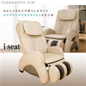 ツカモトエイム マッサージチェア i-seat(アイ・シート) AIM-1400 ベージュ - 拡大画像