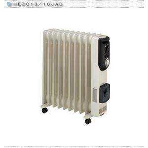 DBK(ディービーケー) オイルヒーター HEZC13/10JAH - 拡大画像