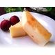 【訳あり】ギガ大盛り!訳ありミルキーチーズケーキバー 2kg(500g×4パック) - 縮小画像2
