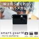smart gear(スマートギア) type M 超軽量型 ビデオカメラ Transcend Micro SD 2GB付 - 縮小画像1