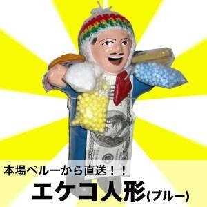【本場から直送】伝説のエケッコー(エケコ)人形 15cm ブルー - 拡大画像