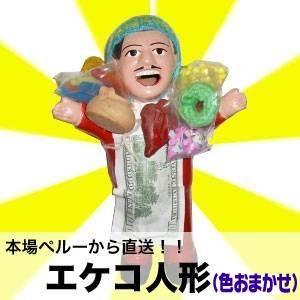 【本場から直送】伝説のエケッコー(エケコ)人形 15cm 色おまかせ - 拡大画像