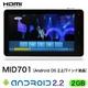 Android 2.2 タブレットMID701 (7インチ液晶 Android OS 2.2 Android 2.2 アンドロイド端末)2GBシルバー - 縮小画像1