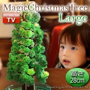 マジッククリスマスツリー ラージタイプ グリーン 2個セット - 拡大画像