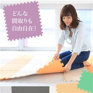 やさしいジョイントマット 約8畳(144枚入)本体 レギュラーサイズ(30cm×30cm) オレンジ×ベージュ 〔クッションマット 床暖房対応 赤ちゃんマット〕 商品写真3