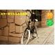 20インチ折畳自転車カラータイヤモデル ブラック×ホワイト - 縮小画像5