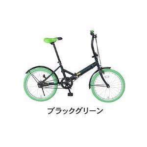 20インチ折畳自転車カラータイヤモデル ブラック×グリーン - 拡大画像