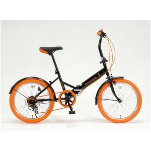 ドウシシャ 20インチ 折り畳み自転車カラータイヤモデル 外装6段変速付 ブラック×オレンジ GFD-206TOR - 拡大画像