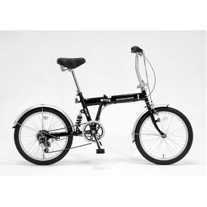 ドウシシャ 20インチ 折り畳み自転車 外装6段・サスペンション付 ブラック GFD-206SBK - 拡大画像