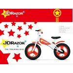 JDRAZOR トレーニングバイク レッド