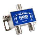 HORIC(ホーリック) アンテナ分配器 HAT-2SP876