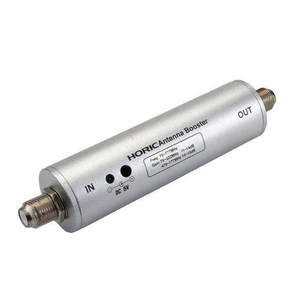 HORIC(ホーリック) アンテナブースター 室内・地デジ(UHF/VHF)専用 中継タイプ HAT-ABS024