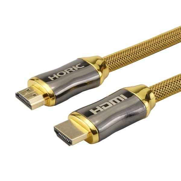 HORIC(ホーリック) HDMIケーブル 3m 亜鉛ダイキャストヘッド メッシュケーブル ゴールド HZ-HDM30-084GD