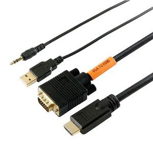 HORIC(ホーリック) VGA→HDMI変換ケーブル 1m VGA to HDMI VGHD10-160BKPU - 拡大画像